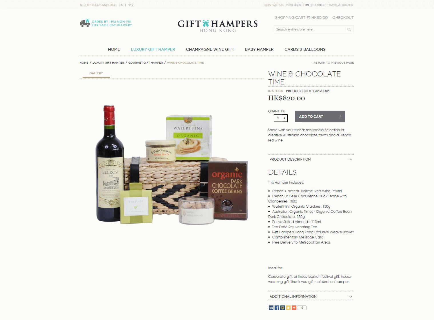 Gift Hampers-3