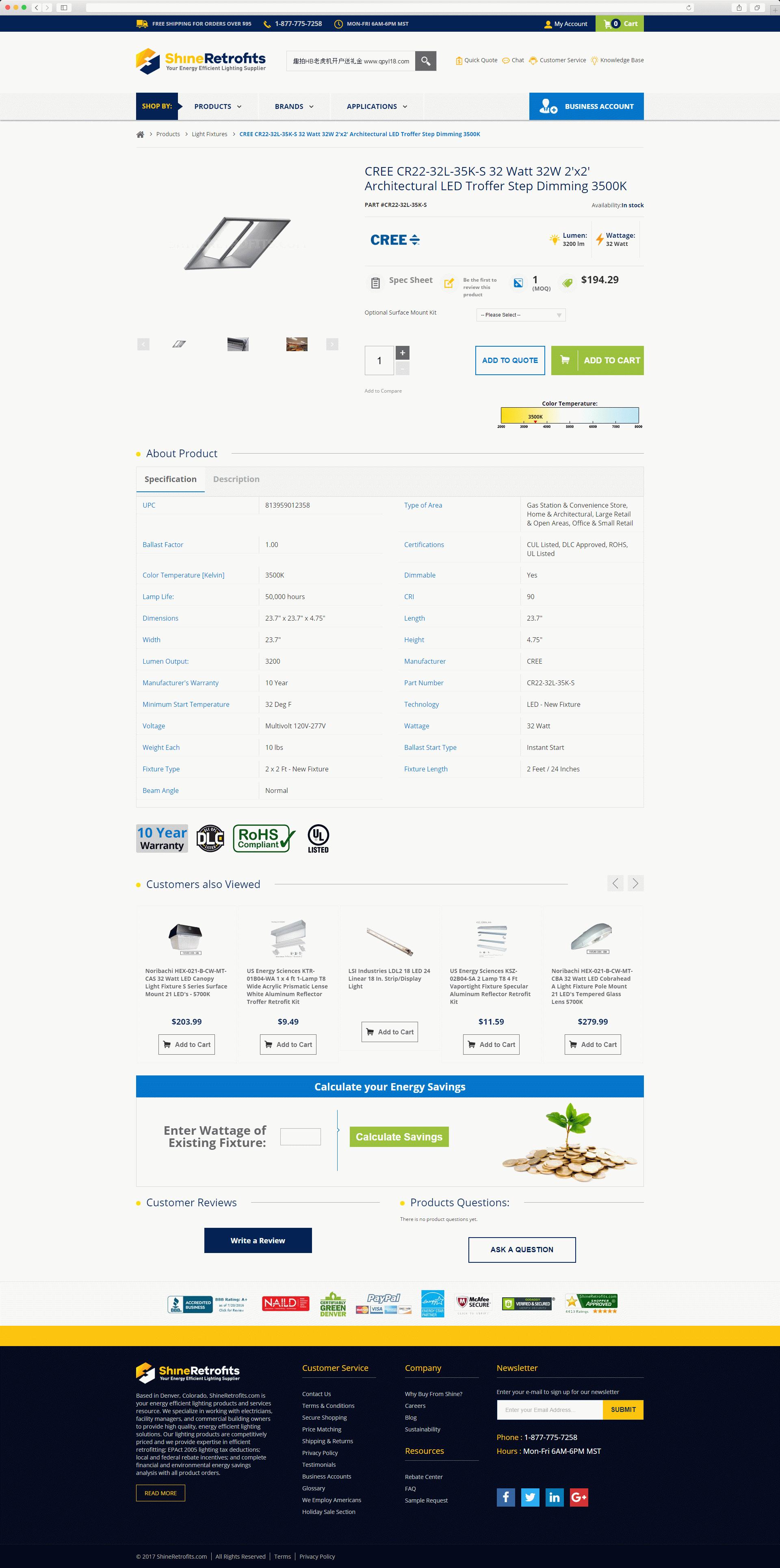 shineretrofits_product