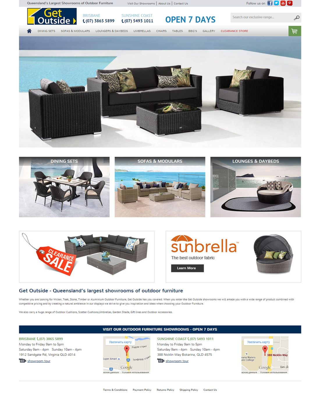 Online Outdoor Furniture-1