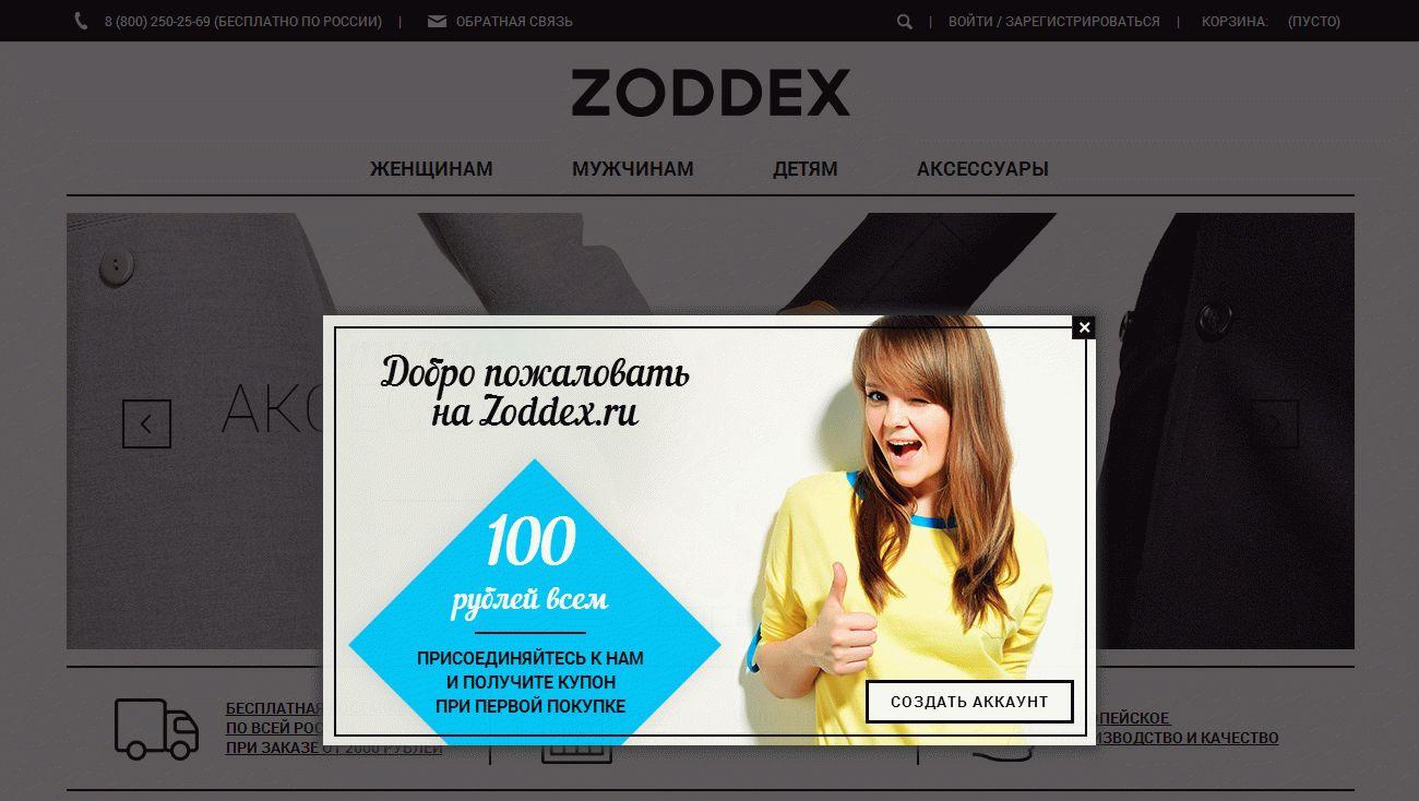 Zoddex-1